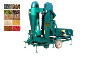 Chia Seed Cleaning Machine (5XZC-5DH)