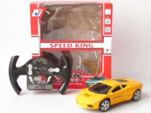 4 Function RC Car Scale 1: 32 (10118238) pictures & photos