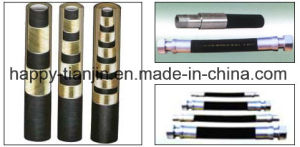 "API 7k Oil Mud Suction Drilling Hose (2"" to 8"") pictures & photos"