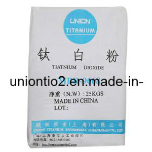 Rutile Titanium Dioxide- (MBR9668) pictures & photos