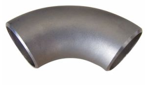 WPB A234 Elbow (DN10-600)