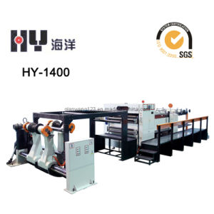 Fully Automatic High-Speed Paper Cutter (HY1400)