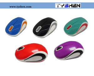 2014 New Mini Wireless Mouse pictures & photos