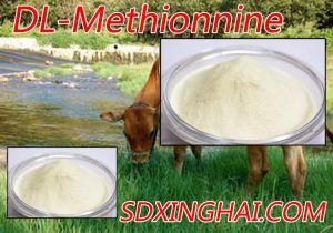 Factory Price of Methionine in Feed Grade
