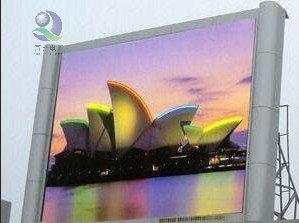 LED Display Screen (XSP-RGB-OT-01)
