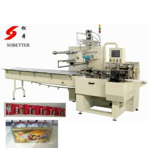 Box Motion Packaging Machine for Big Biscuit pictures & photos