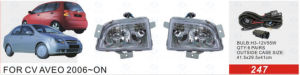 Front Fog Lamp for Chevrolet Aveo 2006-on