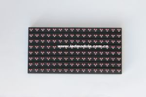 Outdoor LED Display Module P16mm Two Color (2R1B) pictures & photos
