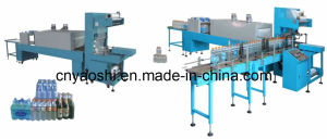 Plastic Wrap Packaging Machinery pictures & photos