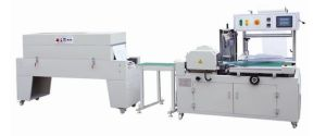 Shrink Film Wrapping Machine (GB-350) pictures & photos