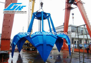 32cubic Four Ropes Machinery Orange Peel Grab (GHE-MG-008-A) pictures & photos