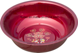 Festival Wash Basin with Powder Coated Finish pictures & photos