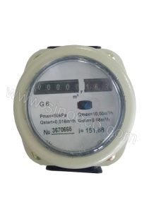 Prepayment Wireless Gas Meter Russia Type pictures & photos