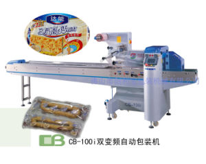 Pillow Type of Packaging Machine (CB-100I)