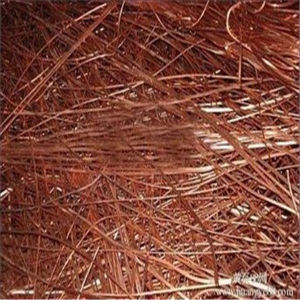 High Purity Copper Wire Scrap 99.99/Mill Berry Copper Scrap for Sale pictures & photos