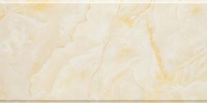 Ceramic Glazed Bathroom Wall Floor Tile (BP8902A)