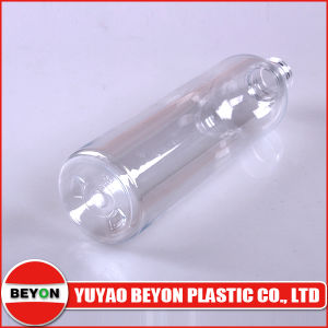 8.3oz 250ml Cylinder Round Shaped Plastic Pet Bottle (ZY01-B071) pictures & photos