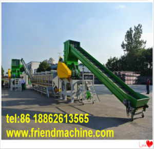 PP PVC Pet LDPE Plastic Film Washing Recycling Machinery pictures & photos