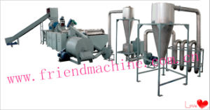PP PE Film Recycling Pelletizing Line pictures & photos