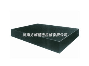 Granite Plate for Precision Machine pictures & photos
