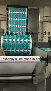 Corrugated Paper Cup Flexo Printing Machine pictures & photos