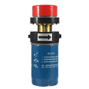 Burner Fuel Sensor (CX-FM) pictures & photos