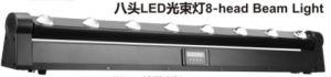 8PCS 10W LED Moving Head Beam Bar (MT-NO. 37)