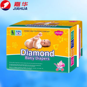 100% Cotton Baby Diaper (JH23) pictures & photos