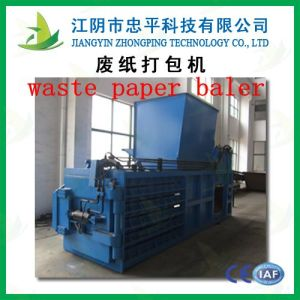 Auto Tie Horizontal Baler Compacting Waste Paper with Hydraulic Cylinder