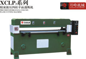 Xclp3-60t Full Beam Cutting Machine with Manual Feeding Table