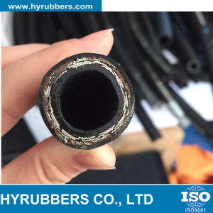 Low Price Hydraulic Hose Manufacture in China pictures & photos