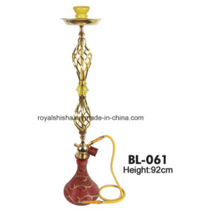 Hot Selling Large Size Zinc Nargile Ager Hookah pictures & photos