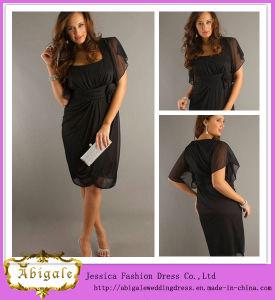 New Elegant Short Chiffon Zipper Back Ruffles Short Sleeve Prom Dress Pregnant Women Dresses YJ0064