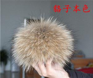 100% Handmade Big Size Raccoon Fur Ball&Raccoon Fur POM Poms