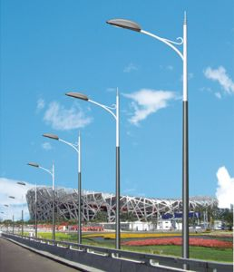 LED Street Light with Good Perfermance