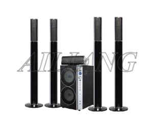5.1 Home Theater Speaker With USB /SD /FM /Full Function Remote (USBFM-9600A /5.1)