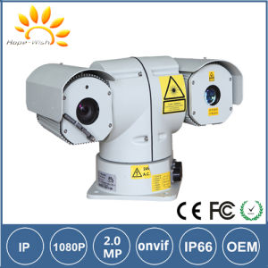 400m Night Vision IR Laser IP Camera pictures & photos
