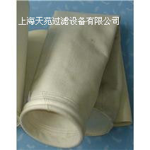 P84 Filter Cloth Air Flter Bag Filter Cloth pictures & photos