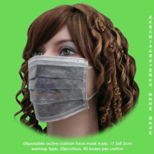Disposable PP Non-Woven Active Carbon Face Mask with 4 Plies & Elastic Ear-Loops pictures & photos
