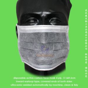 Disposable 4-Ply Nonwoven Active Carbon Face Mask with Elastic Ear-Loops or Ties pictures & photos