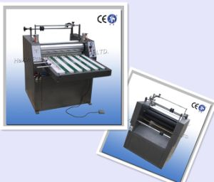 Hot and Cold Laminating Machine Hx-680f pictures & photos
