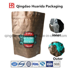 2017 Plastic Bag Cosmetic Packaging Bags for Facial Mask pictures & photos