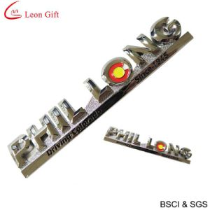 Customized Metal Silver Lapel Pins for Advertising (LM1247) pictures & photos
