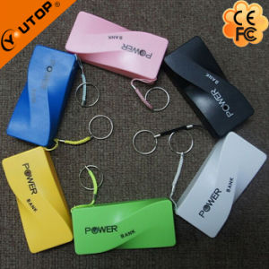 New Portable 4000/4400/5200/6000mAh Fragrance Power Bank pictures & photos
