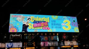 Outdoor & Indoor Full Color Advertising LED Display Screen P6 pictures & photos