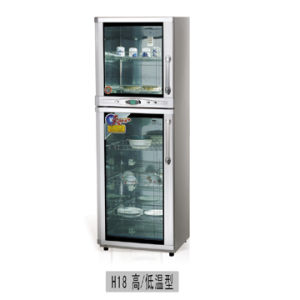 Home Use Disinfection Cabinet