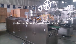 Al-Plastic Food Packing Machine (candy/chocolate)