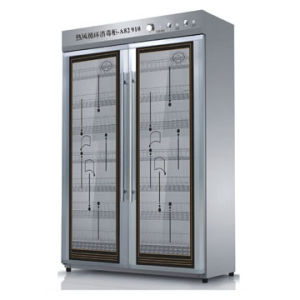 910L Business Disinfection Cabinet