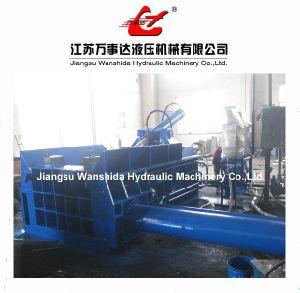 Scrap Baling Press (Y83-160B)