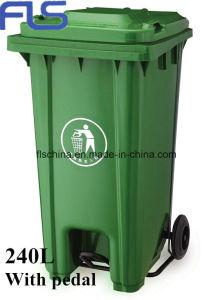 120L Plastic Garbage Bin with Middle Pedal (FLS-120L/HDPE/EN840) pictures & photos